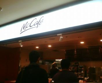 McCafe新宿歌舞伎町