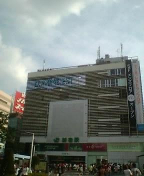 新宿東口ルミネエスト