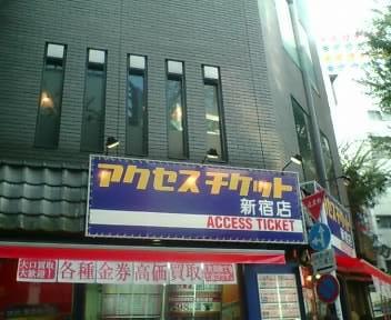 新宿東口チケットショップ